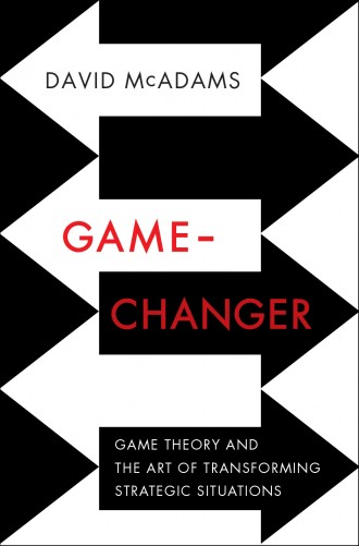 Game-Changer Cover 001